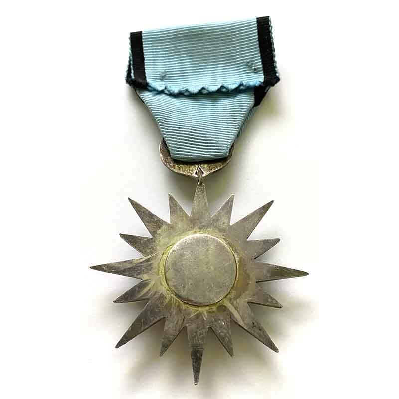 Laos Federation Tai  Cross of Military merit scarce 2