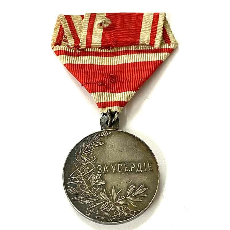 Medal for Zeal Nicholas in silver 2