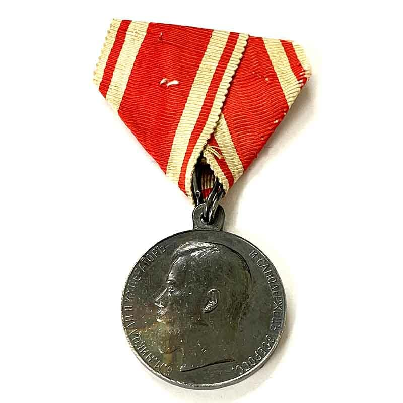 Medal for Zeal Nicholas in silver 1
