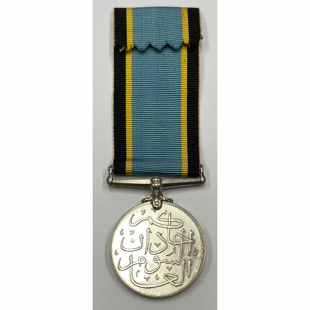 Sudan Defence Force General Medal 1933 silver 2