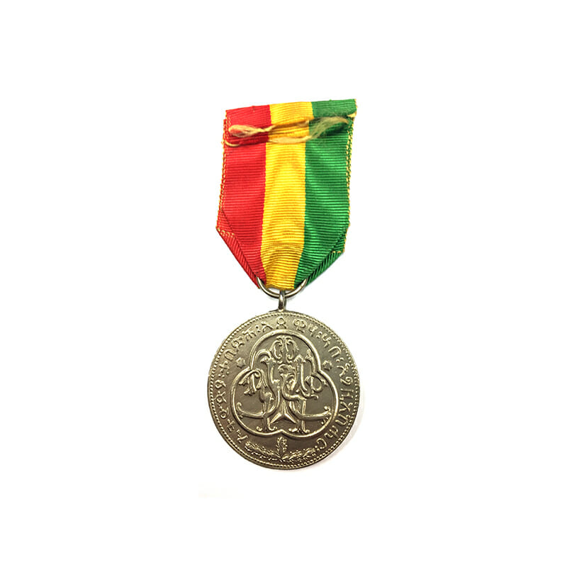 Coronation Medal Haile Selassie 2nd silvered large 2