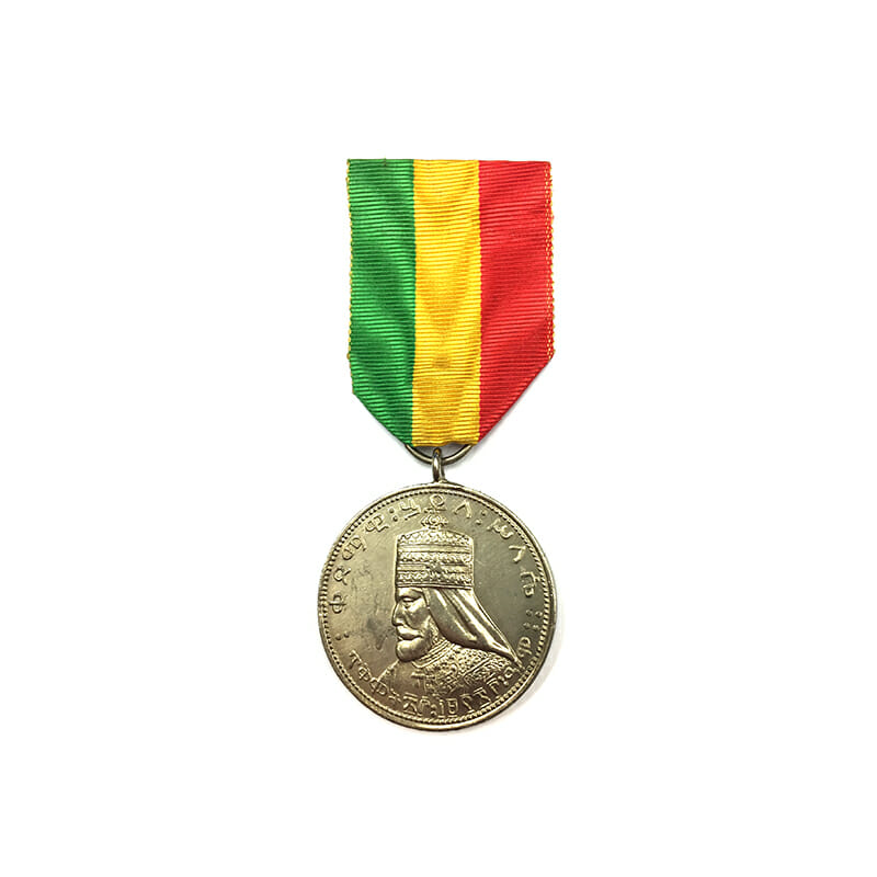 Coronation Medal Haile Selassie 2nd silvered large 1