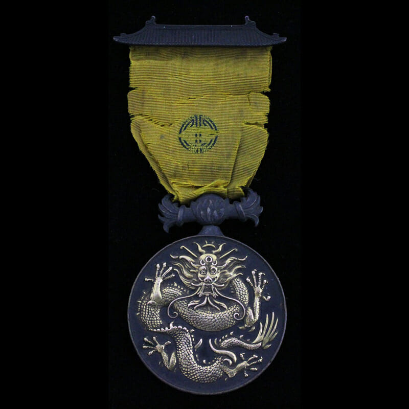 The Military Order of the Dragon 1