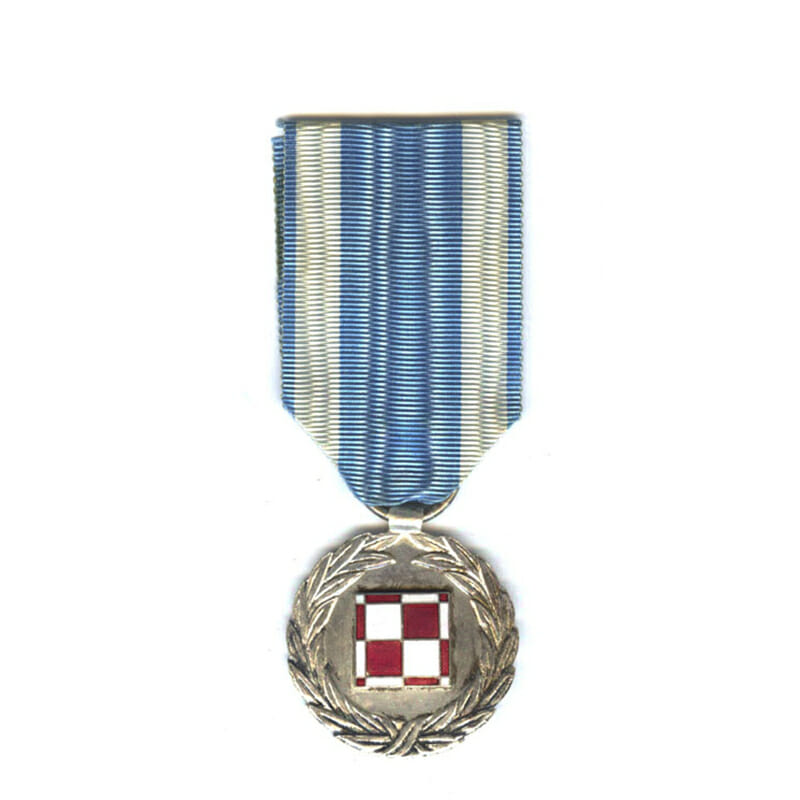 Air Force Medal for War 1939-1945 1