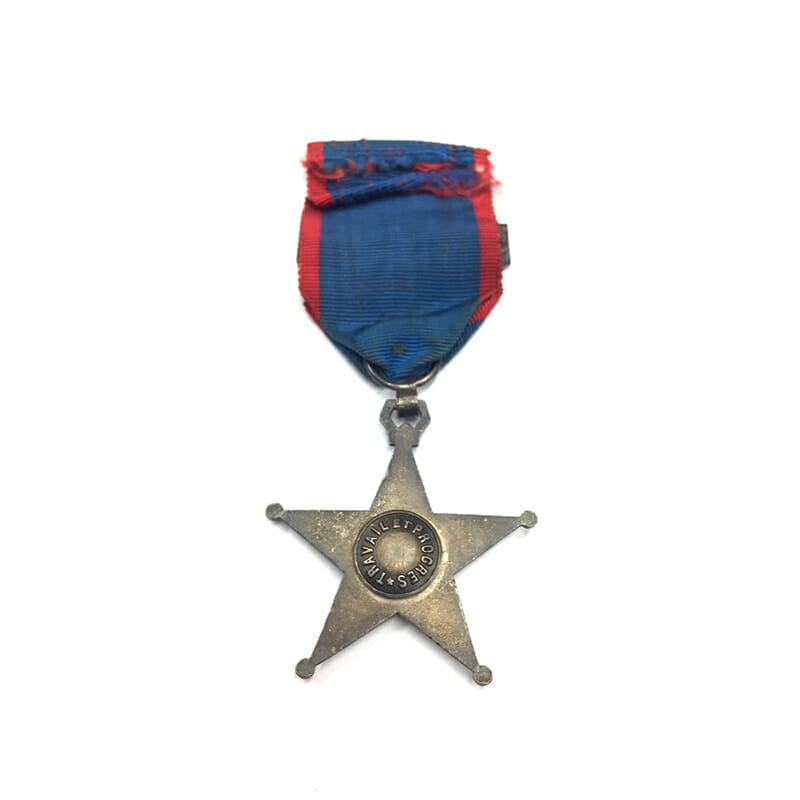 Order of Bravery bar Vaillance rare 2