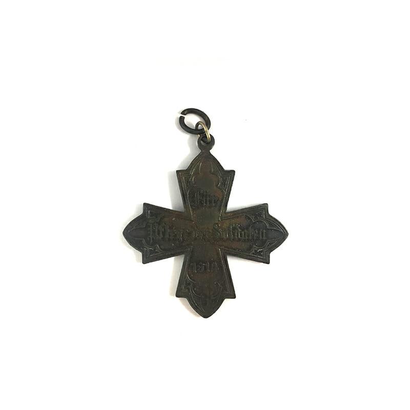 Military Sanitation Cross 1914 bronzed  1917 1
