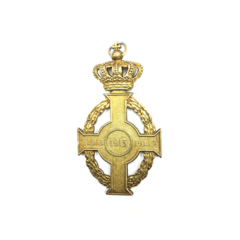 Order of George I Officer 2