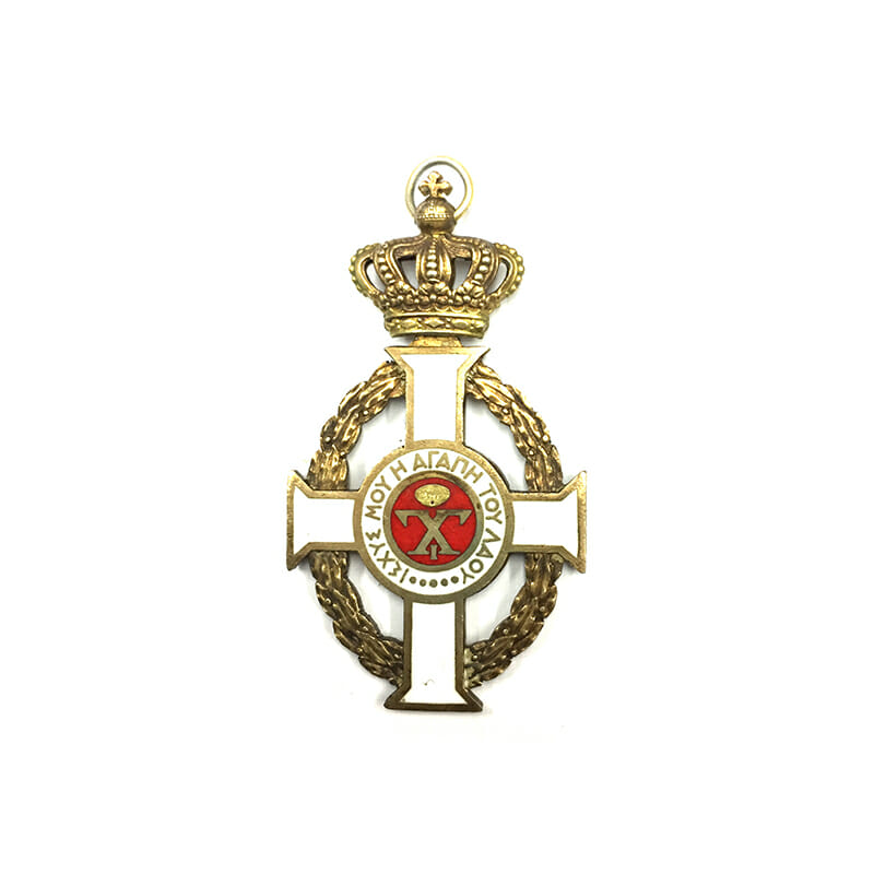 Order of George I Officer 1