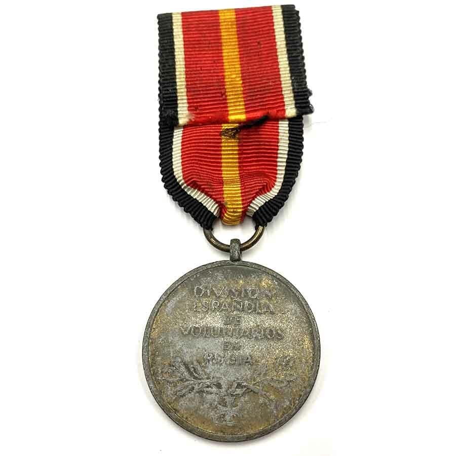 Spanish Volunteers Division in Russia medal 2