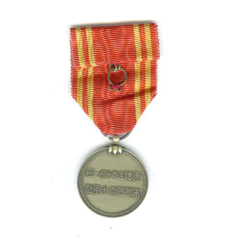 Manchuria Red Cross Merit medal silver 2