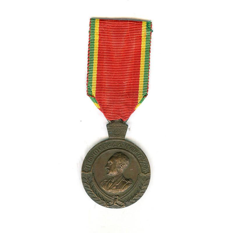Patriots medal 1939-1941 1