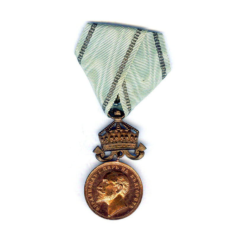 Medal of Merit Ferdinand I with Crown bronze  4th issue 1908 Tsar... 1