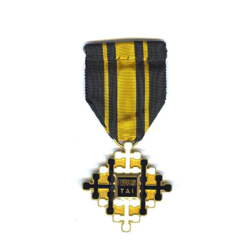 Laos Federation Tai  Cross of Civil  merit  Knight rare 2