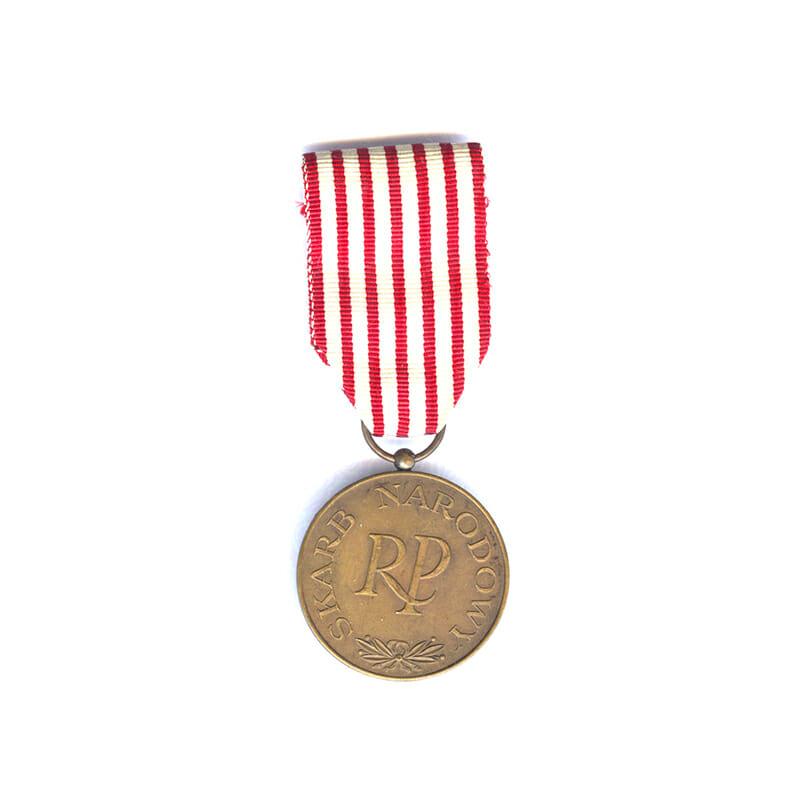 National Treasury Medal of Merit 1950-1960 3rd class 1