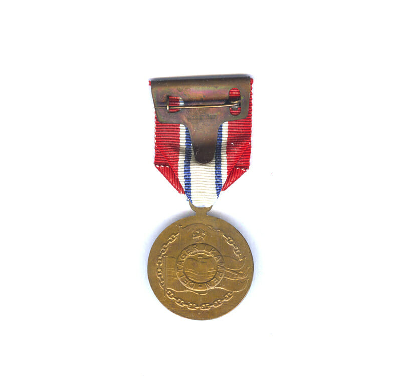 War Participation Medal 1940-45. with bronze rosette on ribbon in original Tostrup... 2