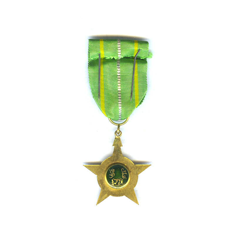 Order of the Green Crescent  Officer  scarce 2