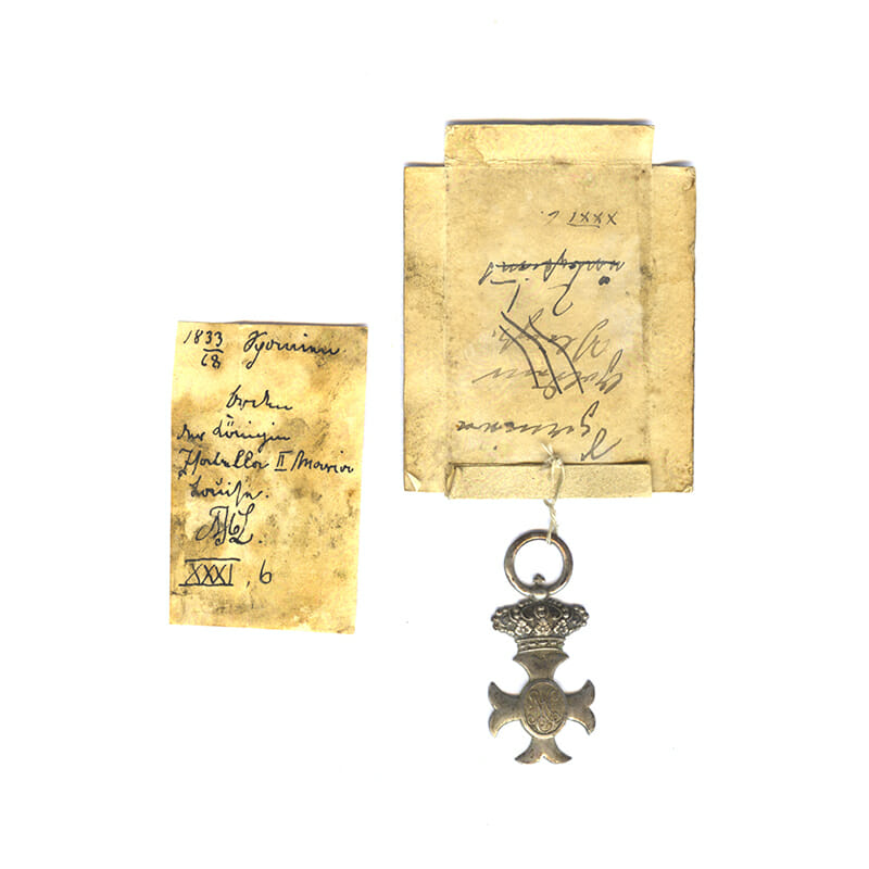 Silver Cross of Isabella II as awarded to British Troops at San... 1