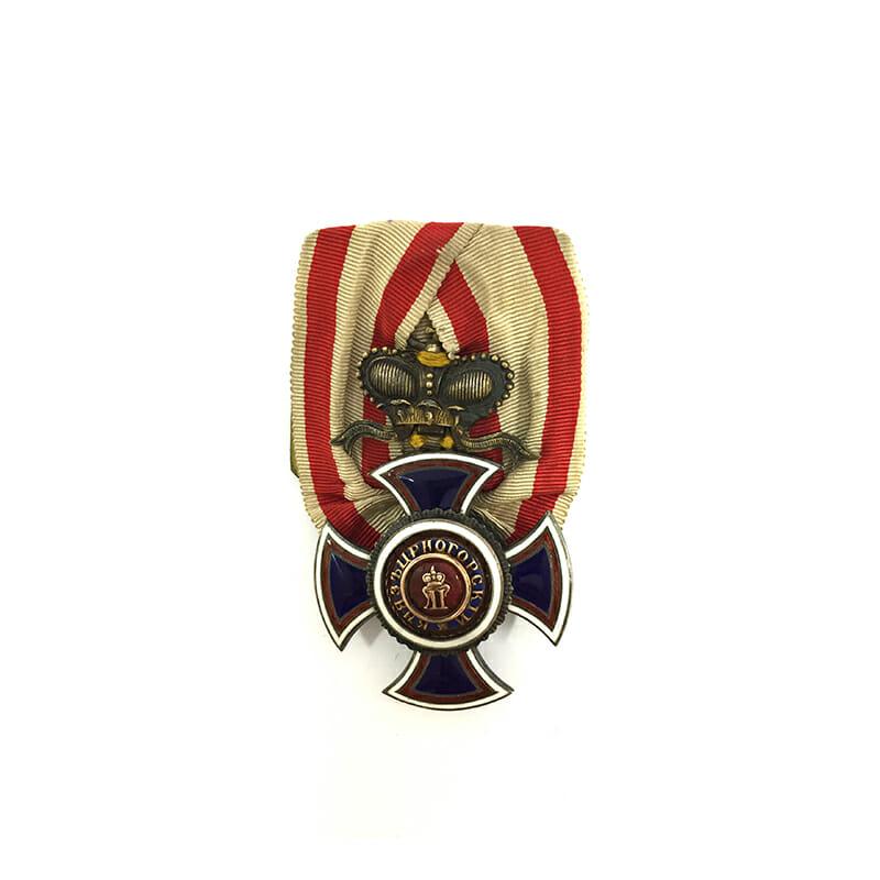 Order of Danilo Officer 1