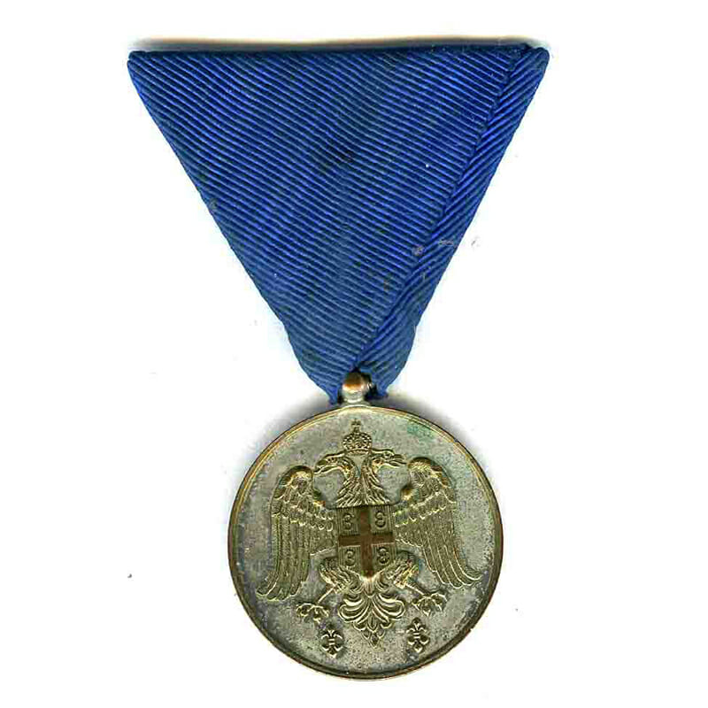 Medal of Zeal 1913 2nd class silvered 1