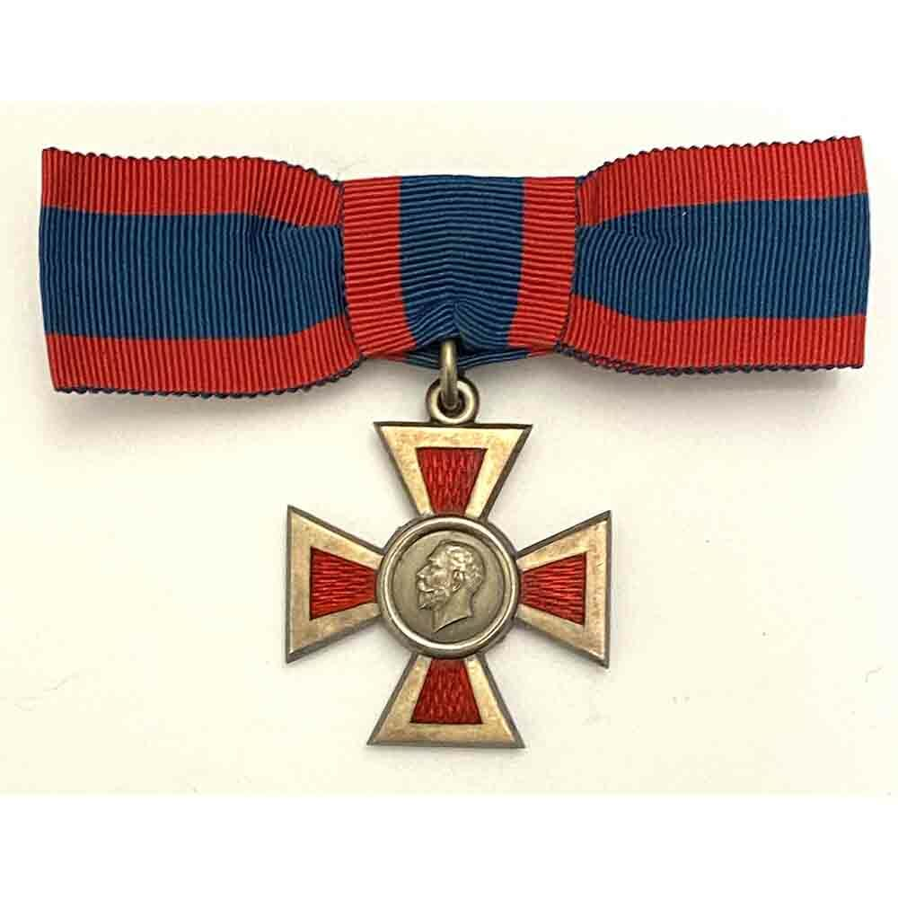 Royal Red Cross (GV) 1