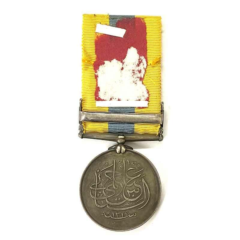 Khedive's Sudan Medal bar Sudan 1899 2