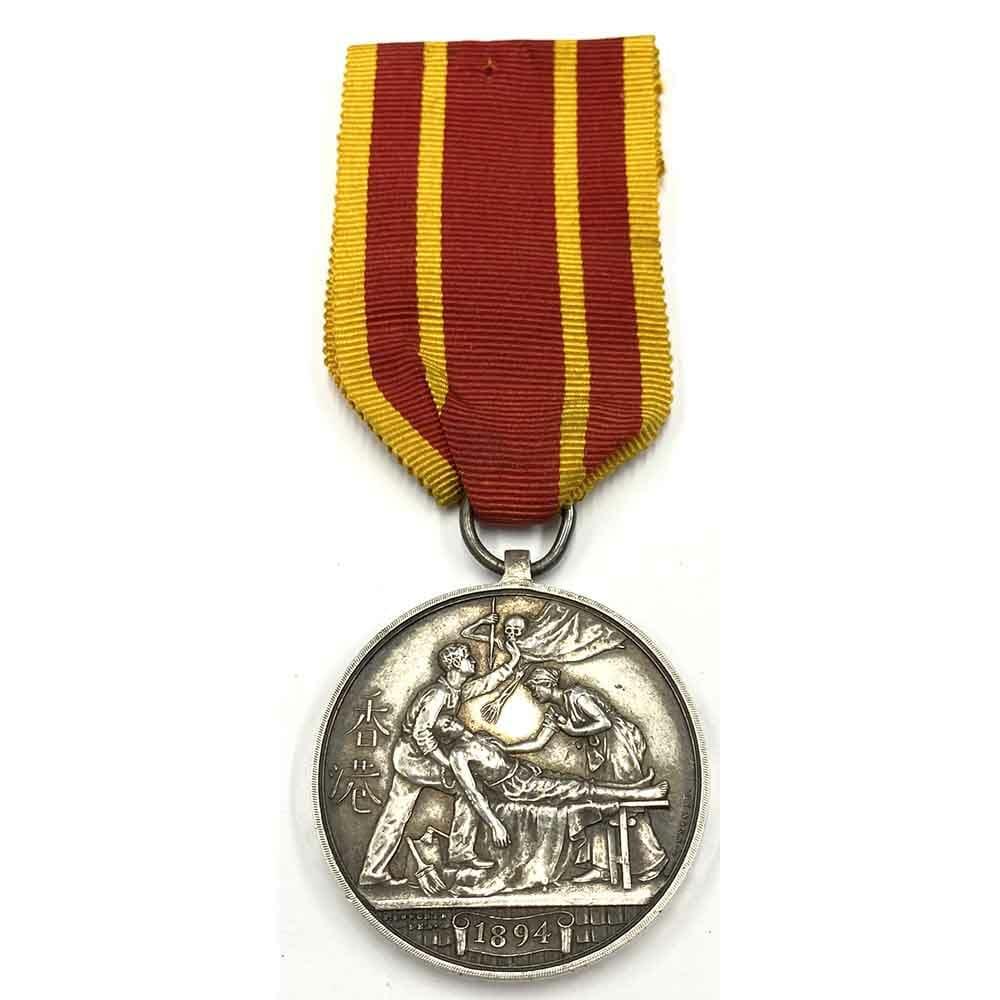 Hong Kong Plague Medal SLI 1