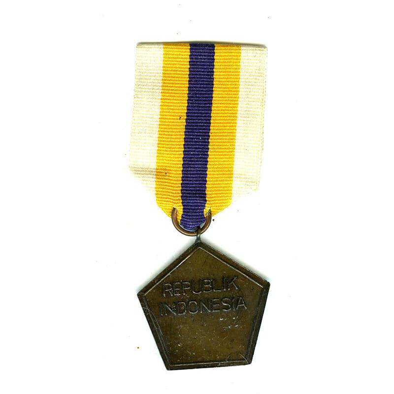 Meritorious Service medal 2