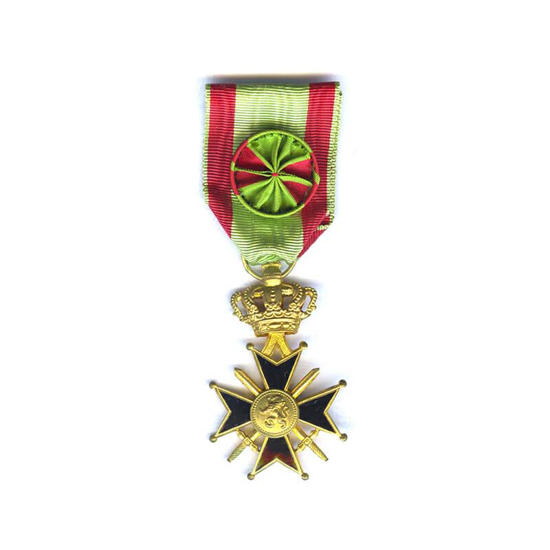 Military Cross  1st class  gilt 1