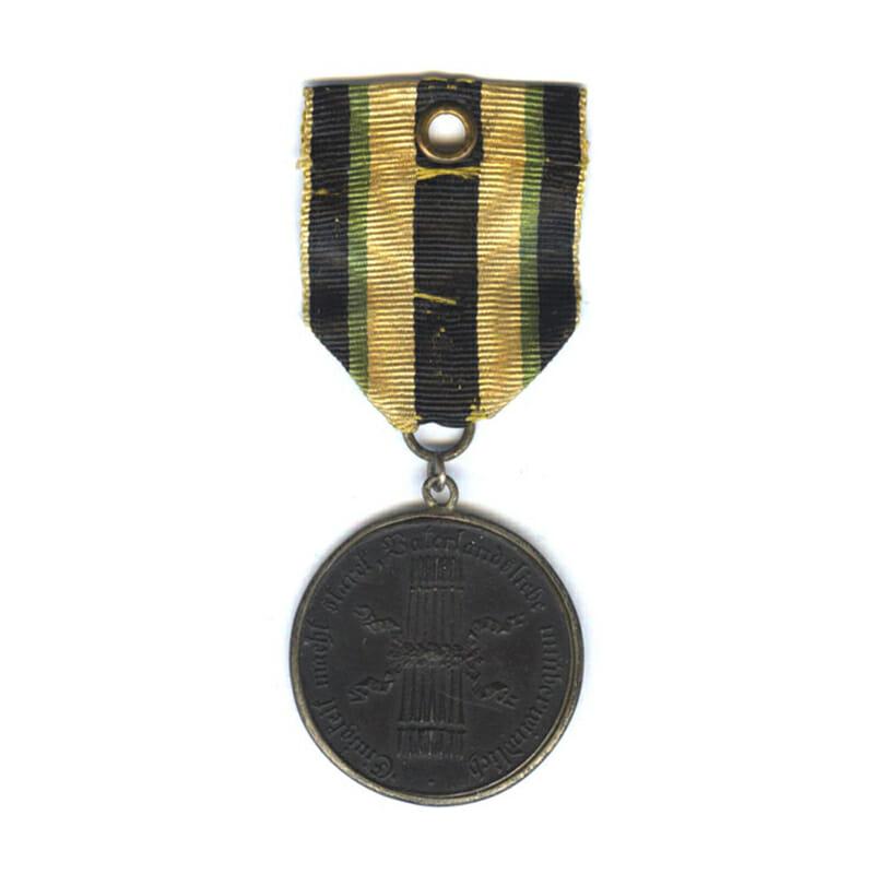 Waterloo Medal for Volunteers 1