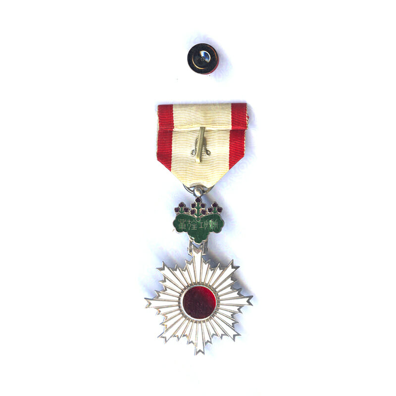 Order of the Rising Sun 6th Class Order of the Rising Sun... 2