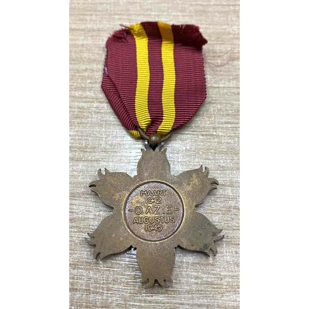 East Asia  Resistance Cross 1942-1945 scarce 2