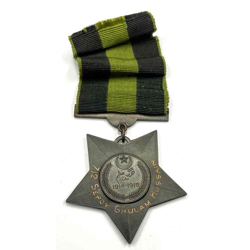 Bahawalpur Great War Star  1914-1918 2nd version 2