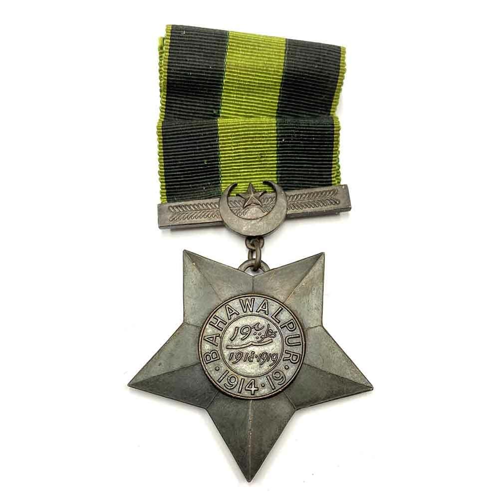 Bahawalpur Great War Star  1914-1918 2nd version 1