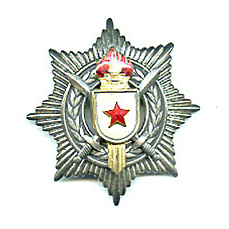 Order of Military merit  3rd class in titled case of issue silver... 1