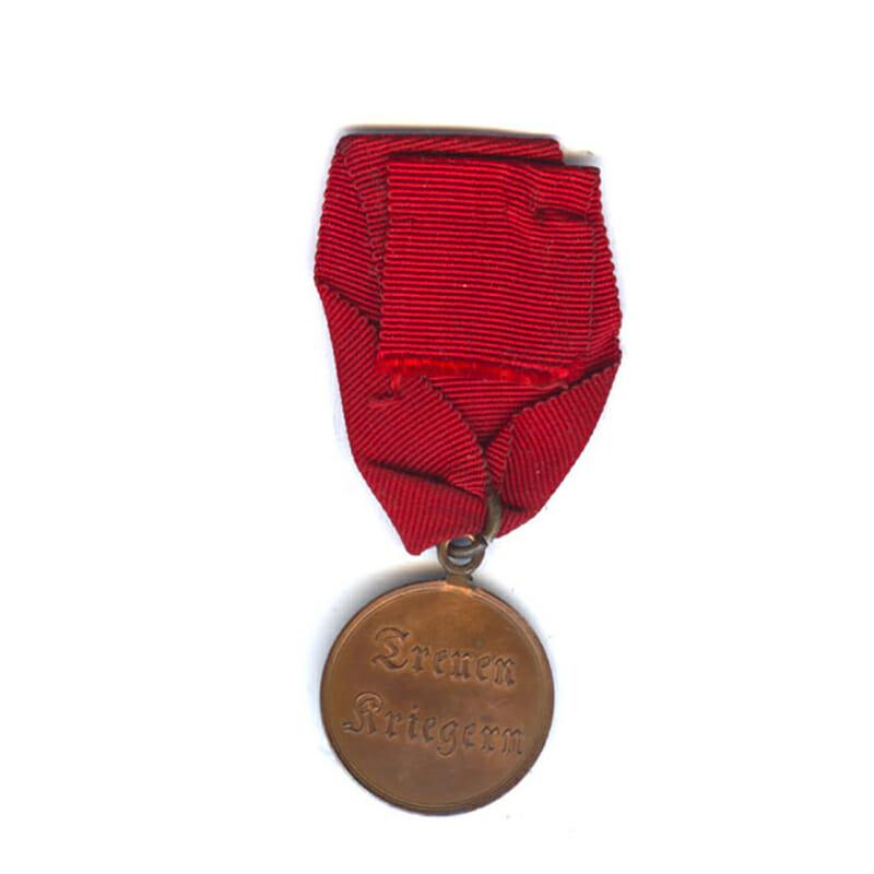 Emperor Maximillian medal 2