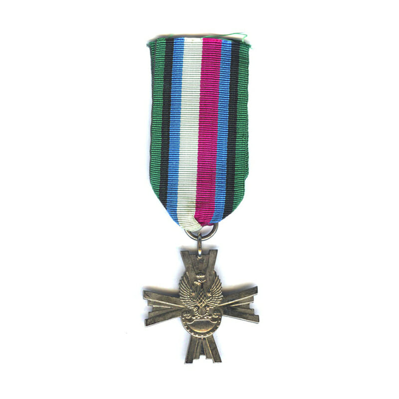 Cross of Combat Action Of The Polish Armed Forces In The West... 1
