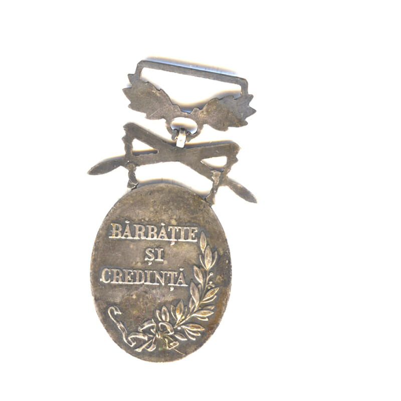 Medal for Bravery and Loyalty with swords 2