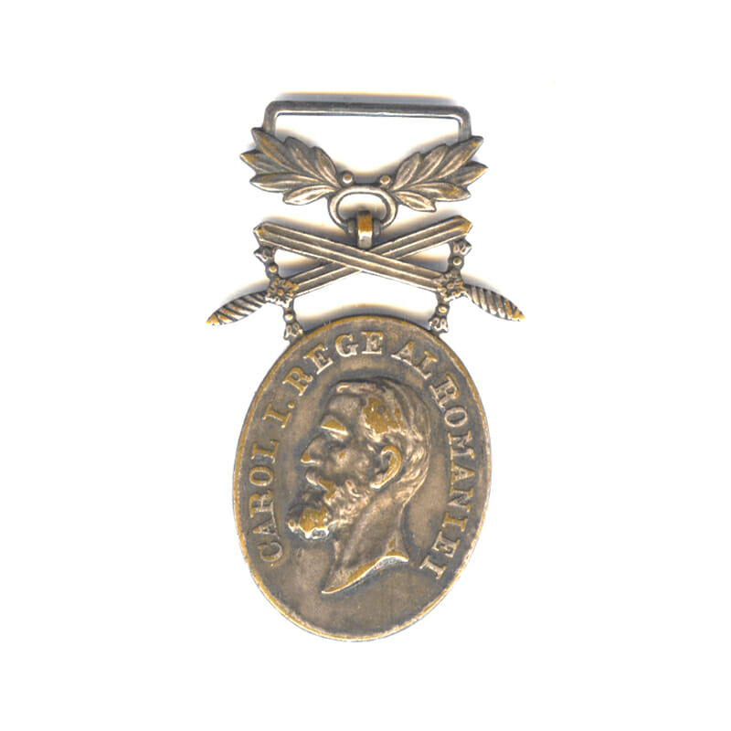 Medal for Bravery and Loyalty with swords 1