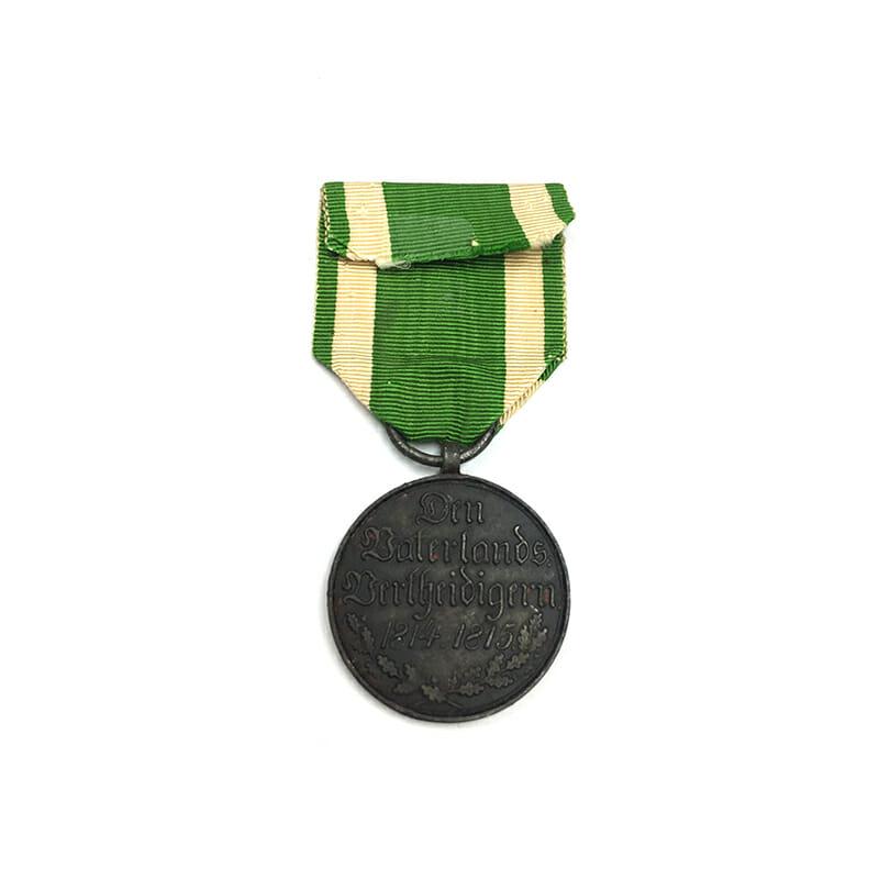 War Medal for Waterloo 1814-1815 2