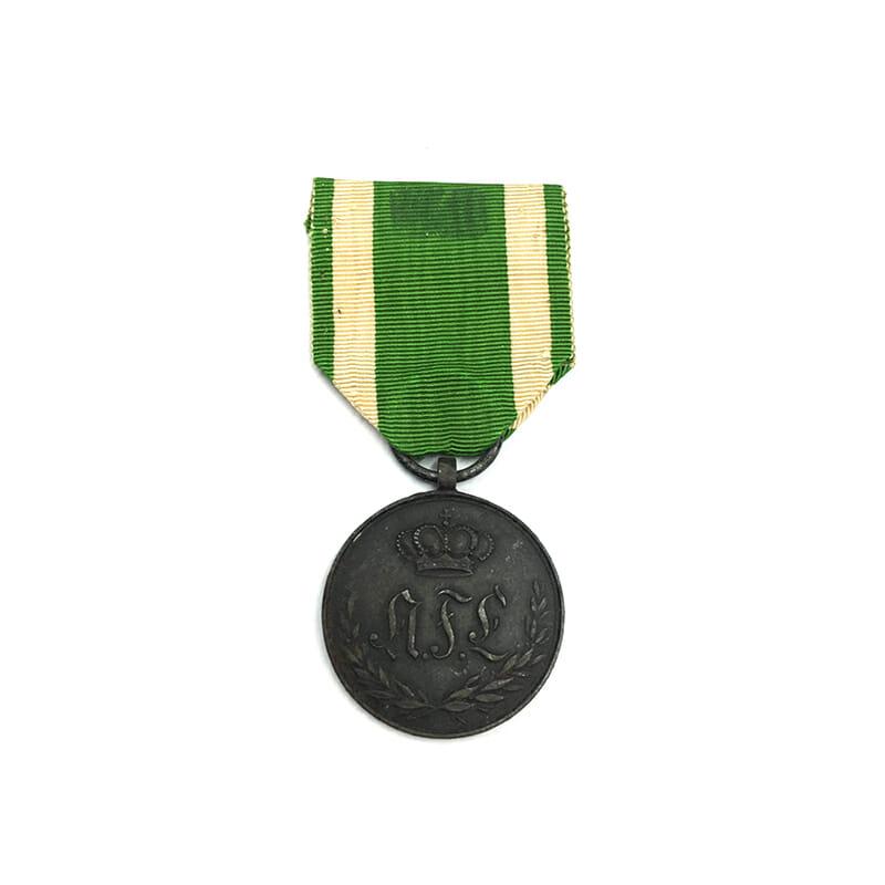 War Medal for Waterloo 1814-1815 1