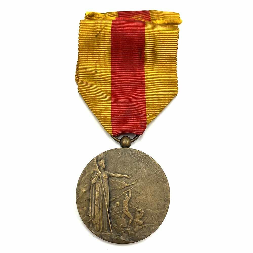 St. Mihiel medal 1918 bronze 1