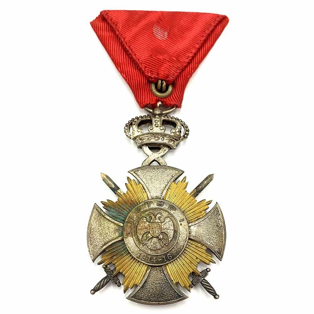 Order of Karageorge Soldiers cross of Bravery 1914-18 2