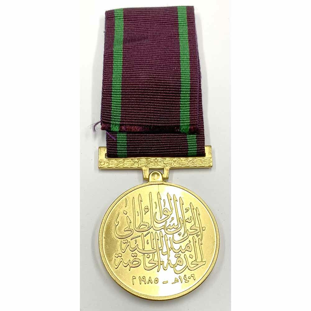 Royal Guard of Oman Special service medal 2
