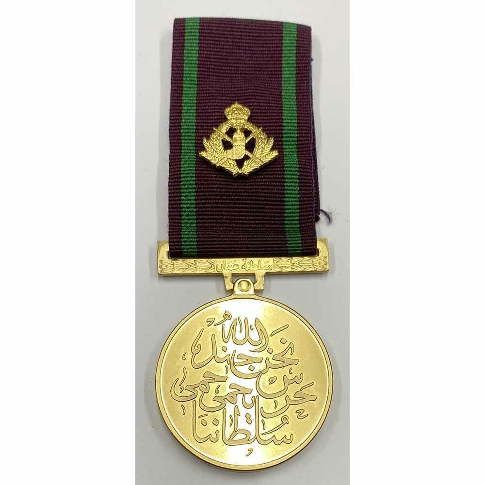 Royal Guard of Oman Special service medal 1