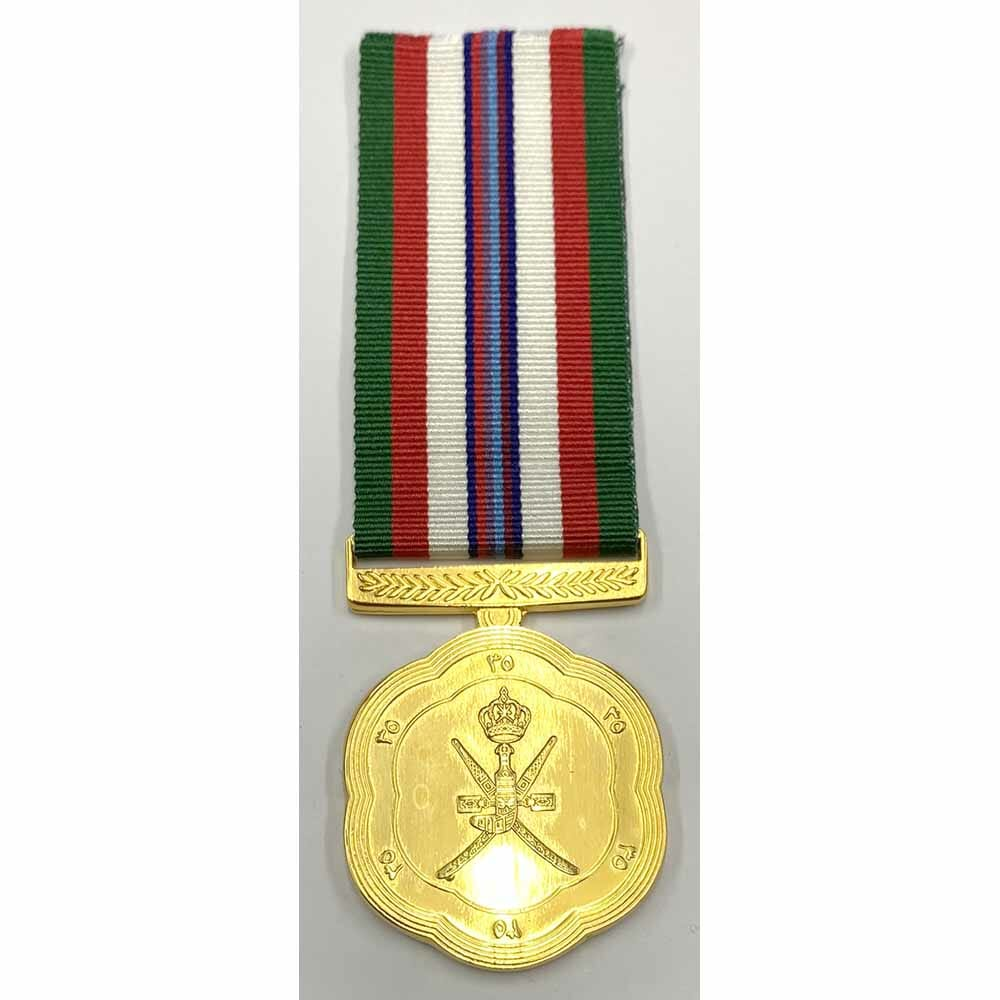 35th Anniversary of Accession of Sultan Qaboos 1