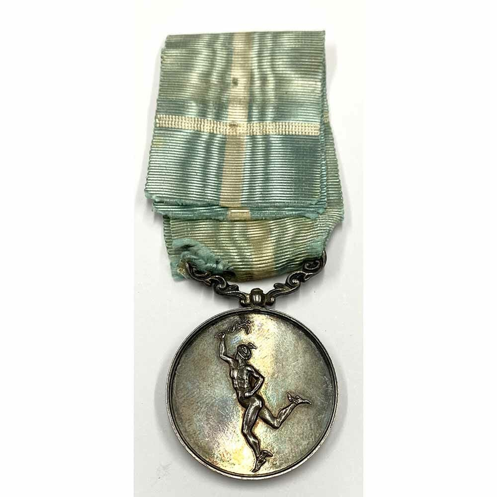 Royal Household Medal George I 2
