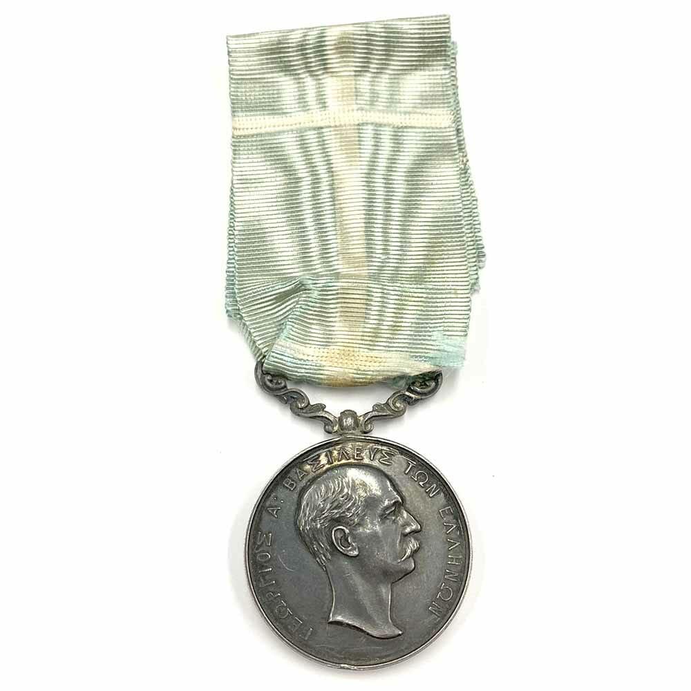 Royal Household Medal George I 1