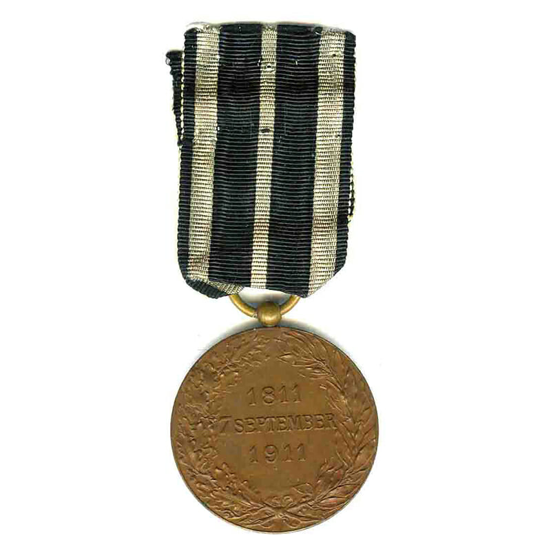 Carl Anton Merit medal 1911 bronze scarce 2