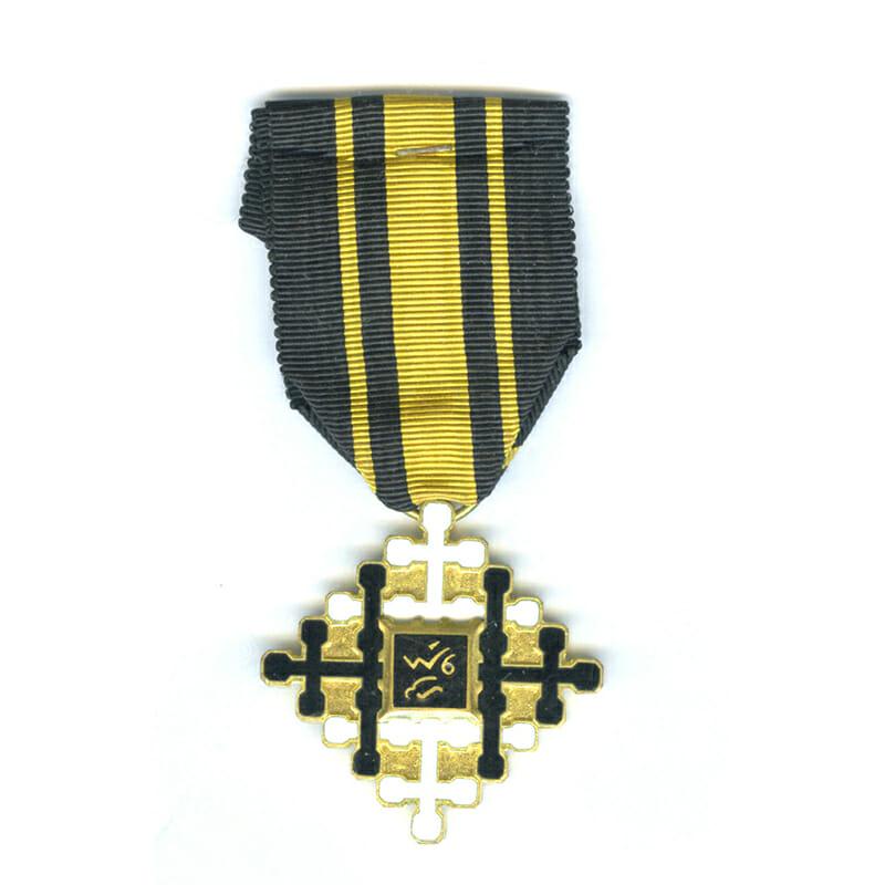 Laos Federation Tai  Cross of Civil  merit  Knight rare................................. 1
