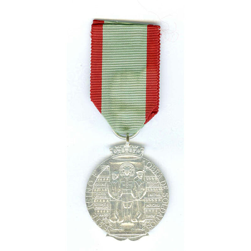 Republic Expeditions and Campaigns medal silver 1